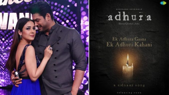#Sidnaaz Song: Shehnaaz Gill and Late Sidharth Shukla's Unreleased Music Video Is Titled 'Adhura'
