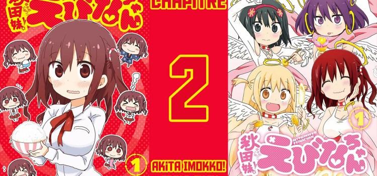 Akita Imokko! Ebina-chan – Chapitre 2