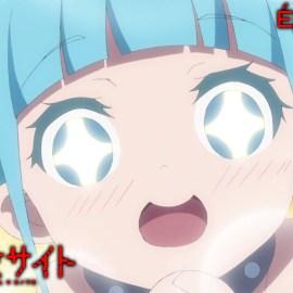 Mahou Shoujo Site 03 – La princesse et la pomme empoisonnée