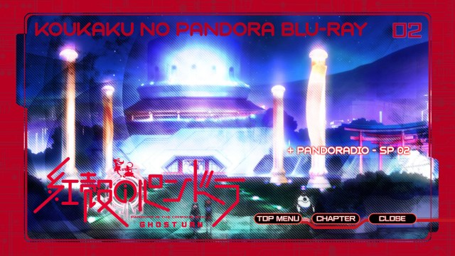 Koukaku no Pandora Vol.2 – Blu-ray