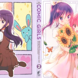 [Aoi-Project] Comic Girls – Volume 2