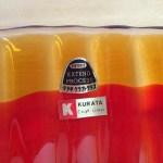 中島公園のフリマで見つけた昭和レトロなデッドストック皿