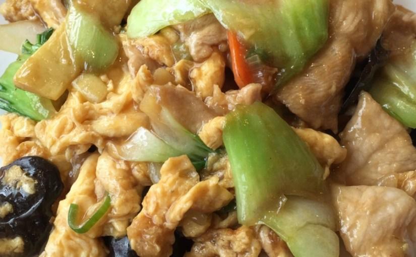 もっとメジャーになるべき中華料理「木須肉(ムーシューロウ)」