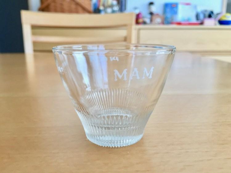 陶陶酒 グラス HAM HOYA