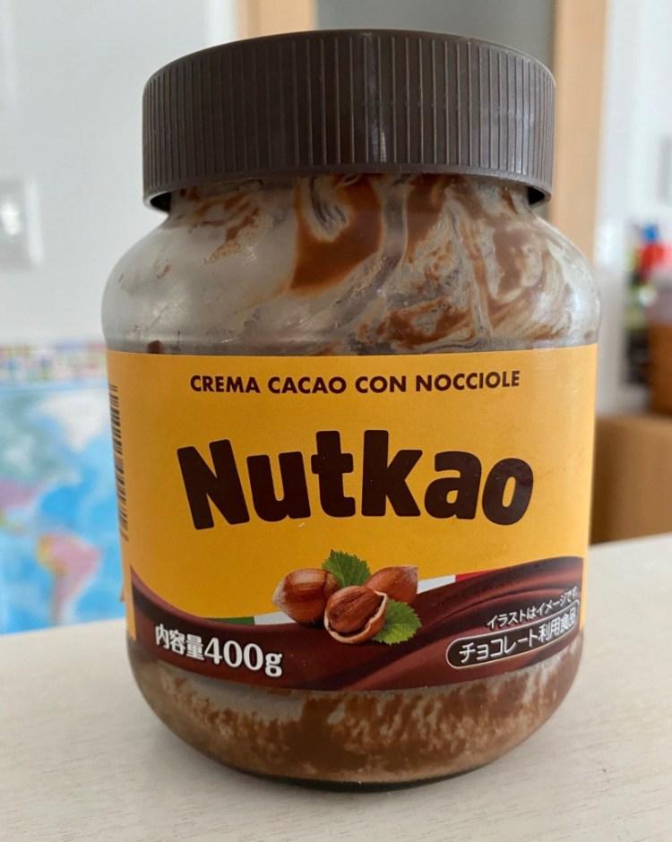 業務スーパー Nutkao