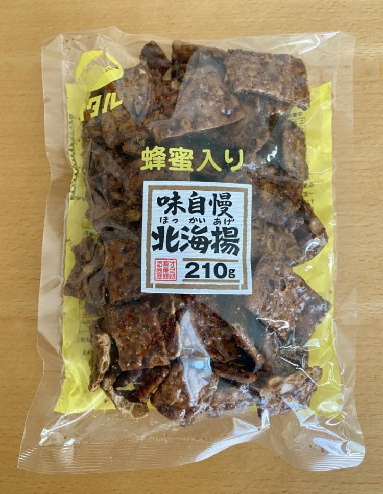 オタル製菓 北海揚