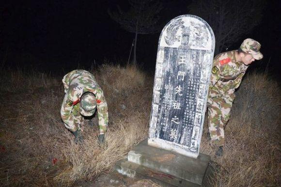 PAY-Graveyard-training