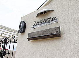K邸クローズ施工03