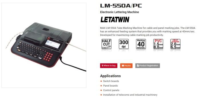 MAX Letatwin LM-550A/PC.