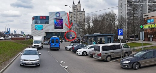 Борьба с бомбилами. Москва, район м. Славянский бульвар.