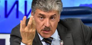 За партию, но не за Грудинина: 53% коммунистов не признают своего кандидата
