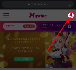 ミスティーノカジノ マッチベター出金