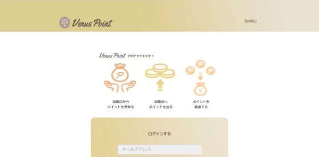 日本語対応でわかりやすい