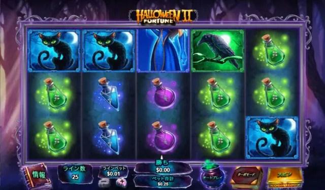 Halloween FortuneⅡ