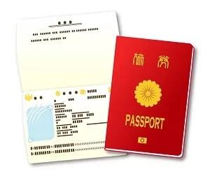 ベラジョンアカウント認証に必要な書類 パスポート