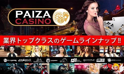 paizacasino game