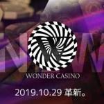 【Newネットカジノ】ワンダーカジノ (WONDER CASINO)の魅力と登録手順