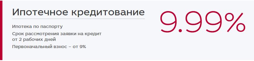 московский банк заявка кредит в втб 24 условия процентная ставка в 2020 году калькулятор онлайн