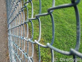Chain-links
