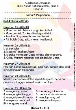 Jawapan Buku Aktiviti Bahasa Melayu Tahun 2 Jilid 1 Muka Surat 7 Jawapan Aktiviti 1 Unit 7 Ms 47 Buku Aktiviti Jilid 1 Sk Tahun 3 Youtube Pdpr Buku Aktiviti