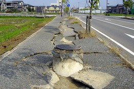 Earthquake_D_20090624132753.jpg