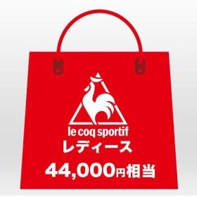 Le coq sportif ( ルコックスポルティフ ) 2020福袋レディース M