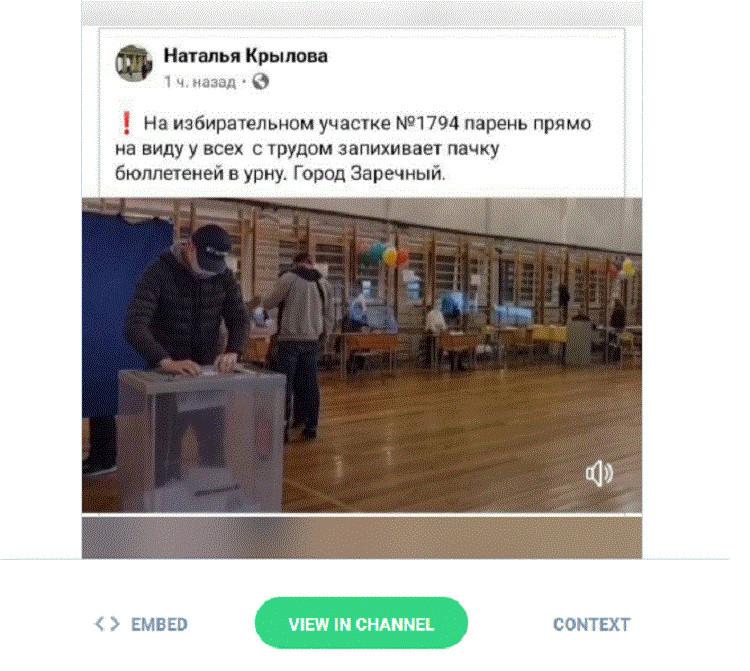 Как лепятся видеофейки про выборы: история с вопросами в картинках
