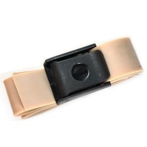 HAP854021-Ελαστική ζώνη Latex 3mm για βαρίδια XIFIAS 532 | Online 4U Shop