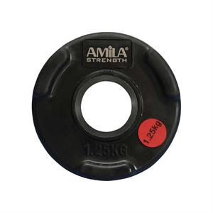 HAW050003-01 δίσκος ολυμπιακού τύπου με λάστιχο μαύρο