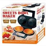 D-STYLIST-Sweet-Bowl-MakerKK-00340-0-2