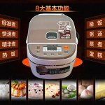 JOYOUNG-SMART-Rice-Cooker-JYF-40FS19-with-New-3-Dimensional-Heating-4L-16-Cups-Capacity-for-3-6-People-Chinese-Model-0-1