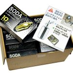 Japan-carbonate-gas-soda-siphon-and-stainless-steel-siphon-dedicated-soda-cartridge-10-bottles-value-pack-12-box-set-0