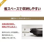 ZOJIRUSHI-Three-plates-grooved-grilled-meat-plate-and-large-octopus-plate-and-flat-plate-EA-BQ30-TD-0-0