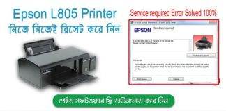 how-to-reset-epson-waste-ink-pad-counter-with-adjustment-program