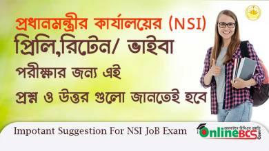 Impotant-Suggestion-For-NSI-JoB-Exam