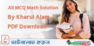 All-MCQ-Math-Solution-By-Kharul-Alam--PDF-Download