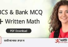 BCS & Bank MCQ Written Math PDF Download