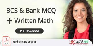 BCS & Bank MCQ Written Math PDF Download