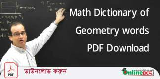 Math-Dictionary-of-Geometry-words-PDF-Download