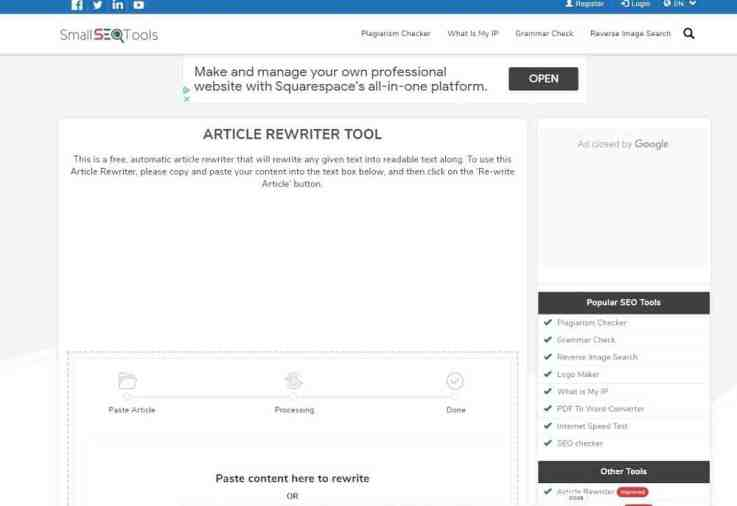 Small SEO Tools - Article Rewriter