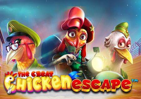 The Great Chicken Escape – animirano umetničko delo!