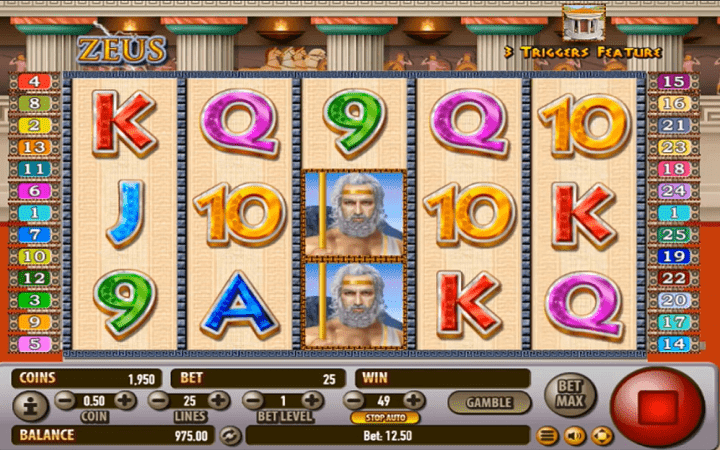Zeus, Habanero, Online Casino Bonus