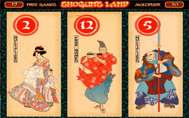 Shogun's Land, Habanero, Online Casino Bonus