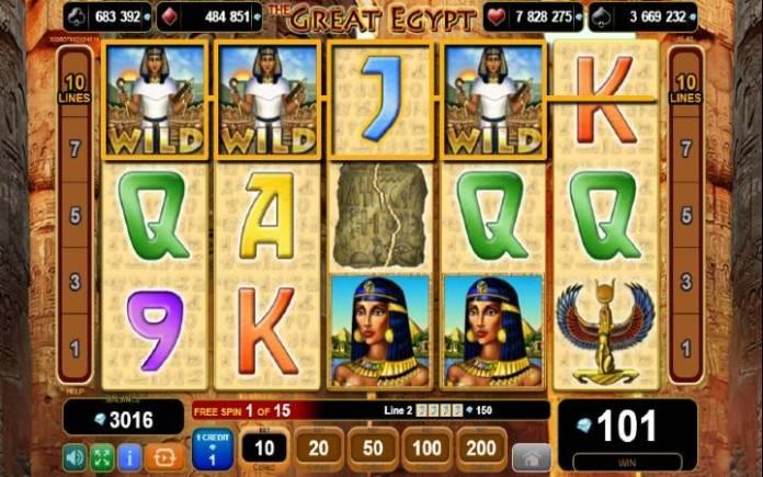 besplatni spinovi-the great egypt-online casino bonus