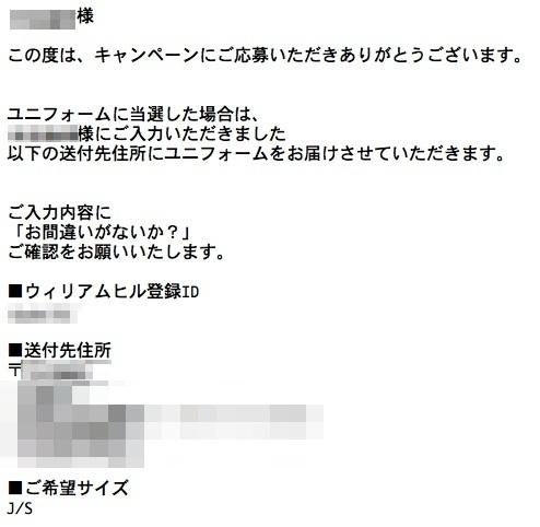 受信トレイ_-_nakamuraya_gmail_com