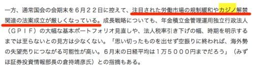 けん引役不在の日本株、6月に向け短期勝負の様相