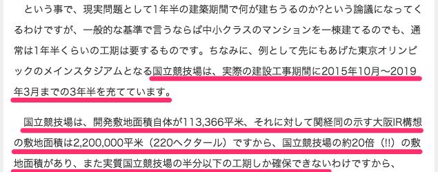 関西経済同友会が大阪カジノ提言_木曽崇__-_個人_-_Yahoo_ニュース
