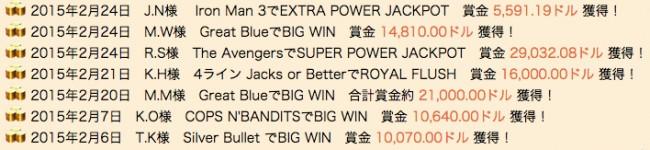 オンラインカジノ最強のプロモーションと安心の24時間日本語サポートのワイルドジャングルカジノ 2