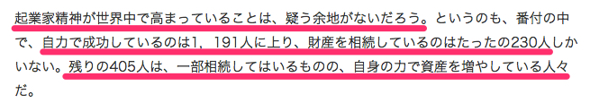2015年度フォーブス「世界長者リスト」全詳細_(Forbes_JAPAN)_-_Yahoo_ニュース 2