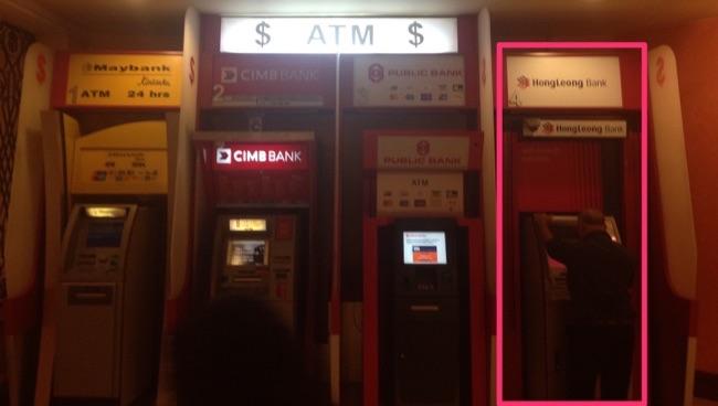 マレーシアカジノゲンティンハイランドカジノATMhongleongbank